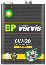 BPバービス フルシンセティック 0W-20