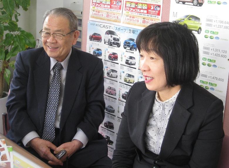 その2_晃和自動車_株式会社_代表